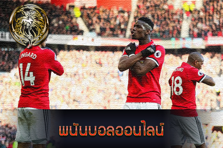 Man City และ Spurs