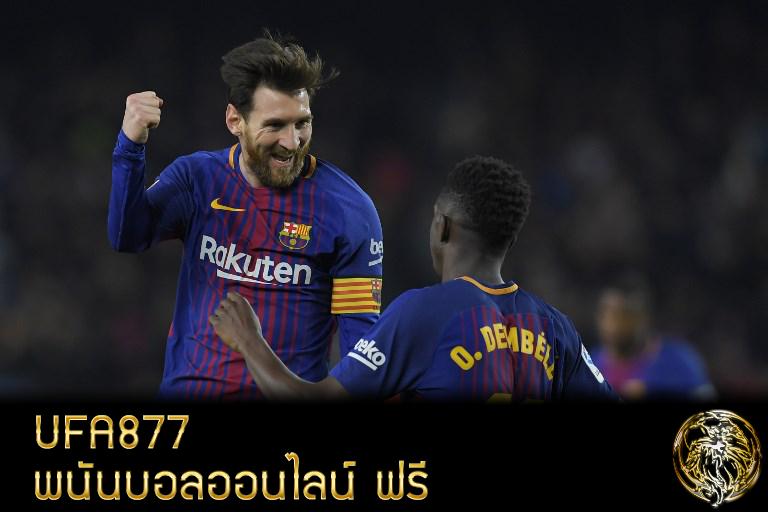 การแข่งขันฟุตบอลโลกรอบปี 2019